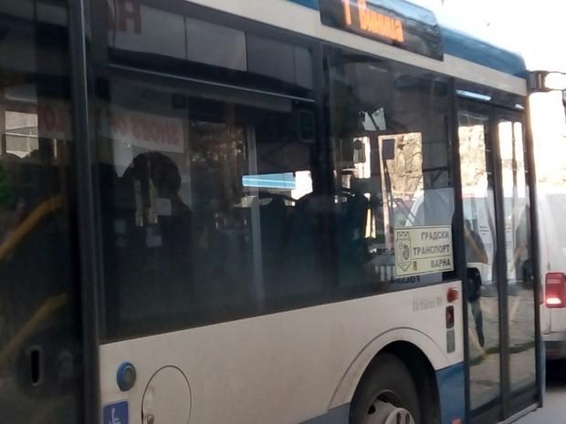 Жена е с контузия на таза след инцидент в градски автобус