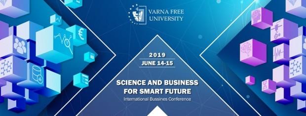 Международна бизнес конференция ще се проведе във ВСУ