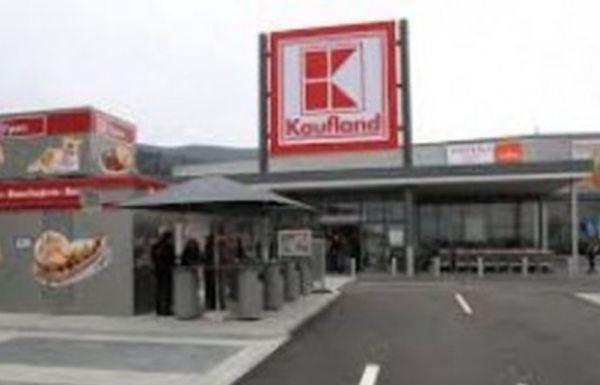 > Криминалисти от ОДМВР-Бургас арестуваха главният охранител на хипермаркет